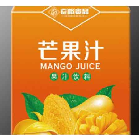贵州芒果汁厂家