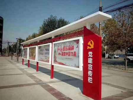 河南文化宣传栏设计价格