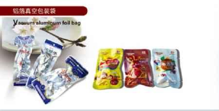 潍坊铝箔袋市场价格