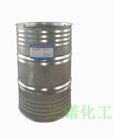 镍钴分离萃取剂